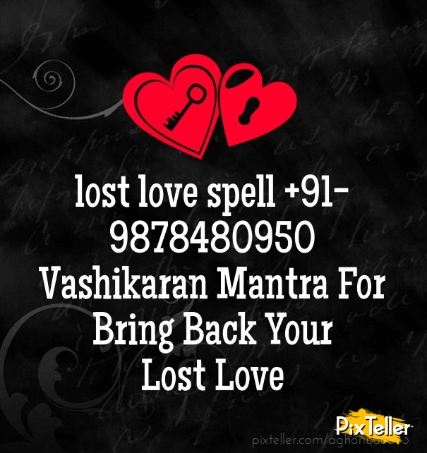 Lost Love Spell 6060 Image Customize Download It For Classy Download Images Of A Lost Love