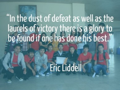 """""""in the dust of defeat as well as the laurels of victory there is a glory to be found if one has done his best."""" ― eric liddell"""