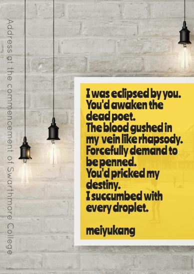 #poster #poem #inspiration