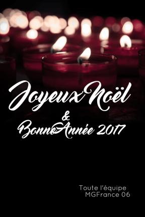 #2017 #anniversary #christmas