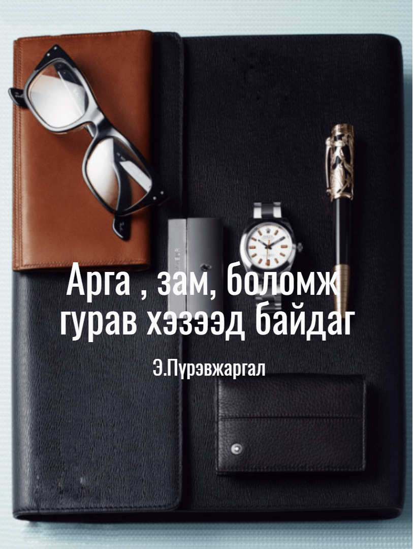 Leather,                Brand,                Wallet,                White,                Black,                 Free Image