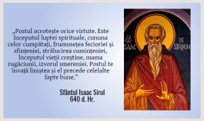 Isaac Sirul