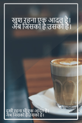 #scratch #coffee #quotes