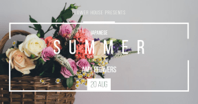 Japanese summer #invitation #summer #workshop #shop #flower #flowers #poster
