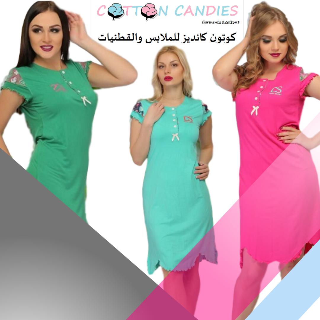 Clothing,                Pink,                Dress,                Sleeve,                Day,                White,                Black,                Fuchsia,                 Free Image