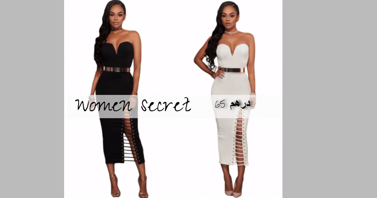 Fashion,                Model,                Shoulder,                Dress,                Supermodel,                Anniversary,                Love,                Mom,                Mother,                White,                 Free Image