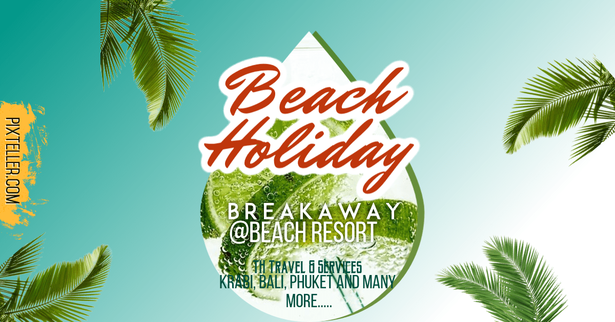 Tree,                Font,                Graphics,                Logo,                Computer,                Wallpaper,                Summer,                Party,                Invitation,                Poster,                Green,                Cocktail,                White,                 Free Image