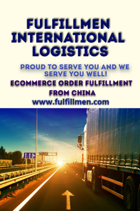 Fulfillmen International Logistics