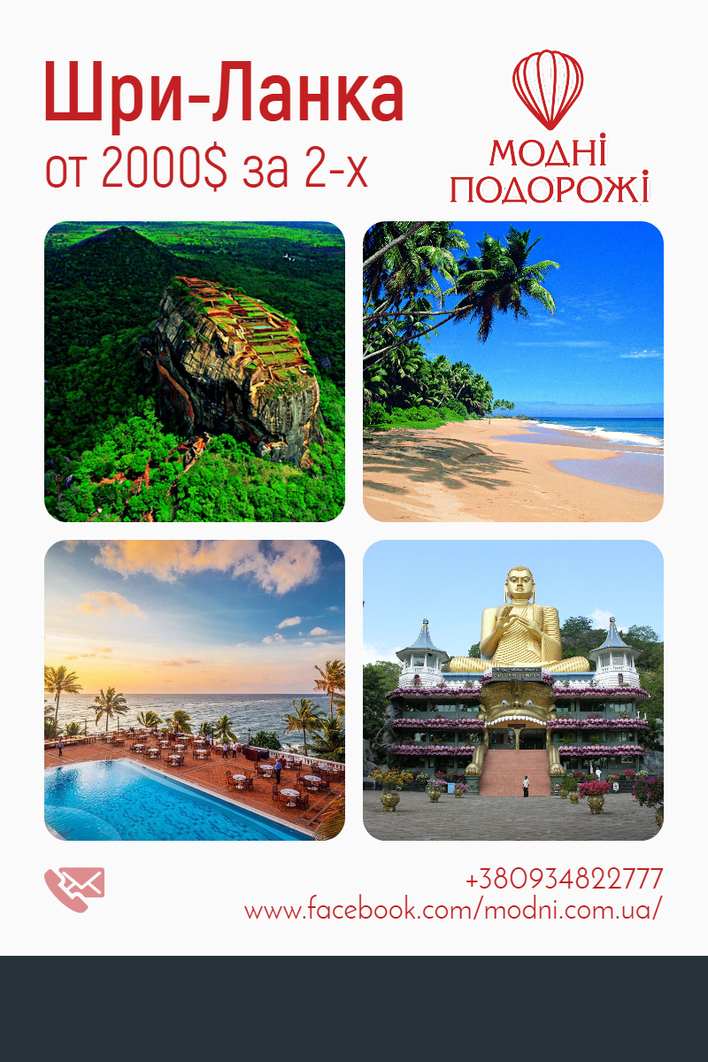 Tourism,                Water,                Resources,                Advertising,                Brochure,                Organism,                Travel,                Vacation,                Leisure,                Brand,                Business,                About,                Calltoaction,                 Free Image