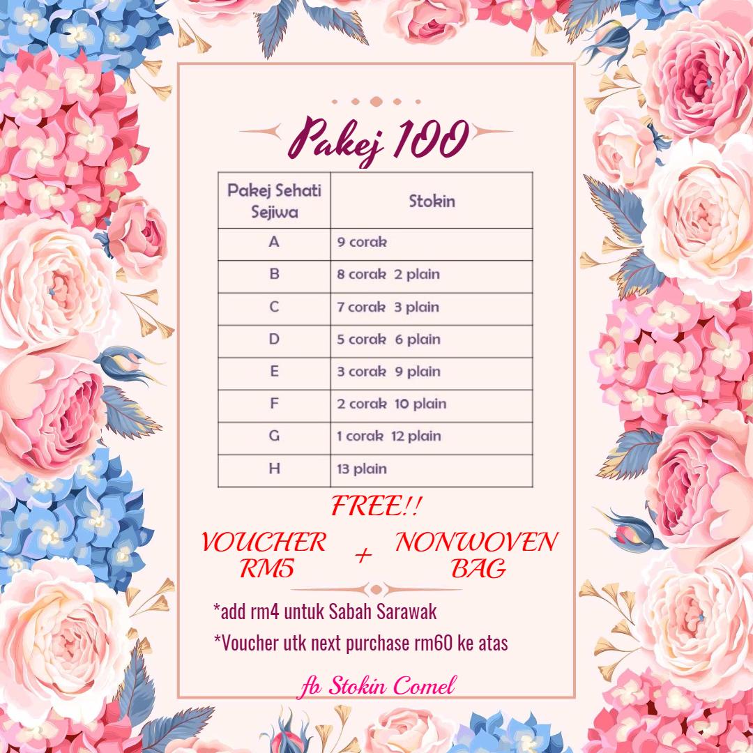 Flower,                Pink,                Rose,                Family,                Arranging,                Flowering,                Plant,                Text,                Garden,                Roses,                Floristry,                Petal,                Backgrounds,                 Free Image