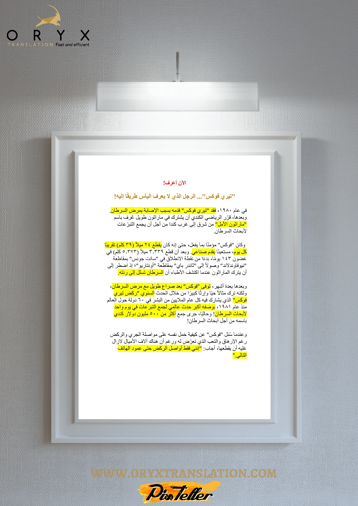 Text,                Font,                Product,                Poster,                Quote,                Mockup,                Inspiration,                Life,                Photo,                Image,                Frame,                White,                 Free Image