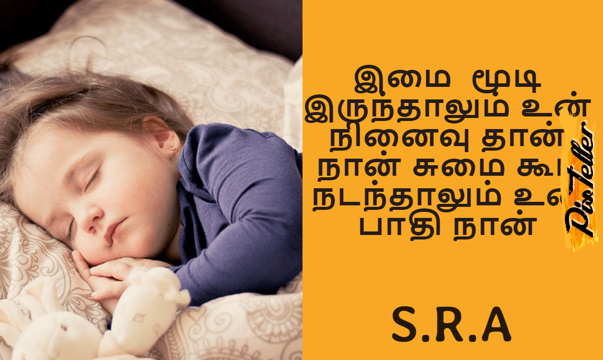 Text,                Sleep,                Child,                Font,                Photo,                Caption,                Bedtime,                Product,                Human,                Behavior,                Infant,                Poster,                Quote,                 Free Image