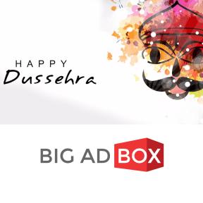 Dusshera
