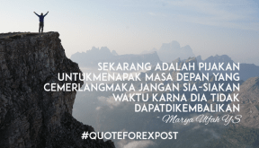 #simple #poster #quote
