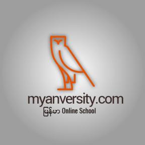 Myanversity Facebook Logo