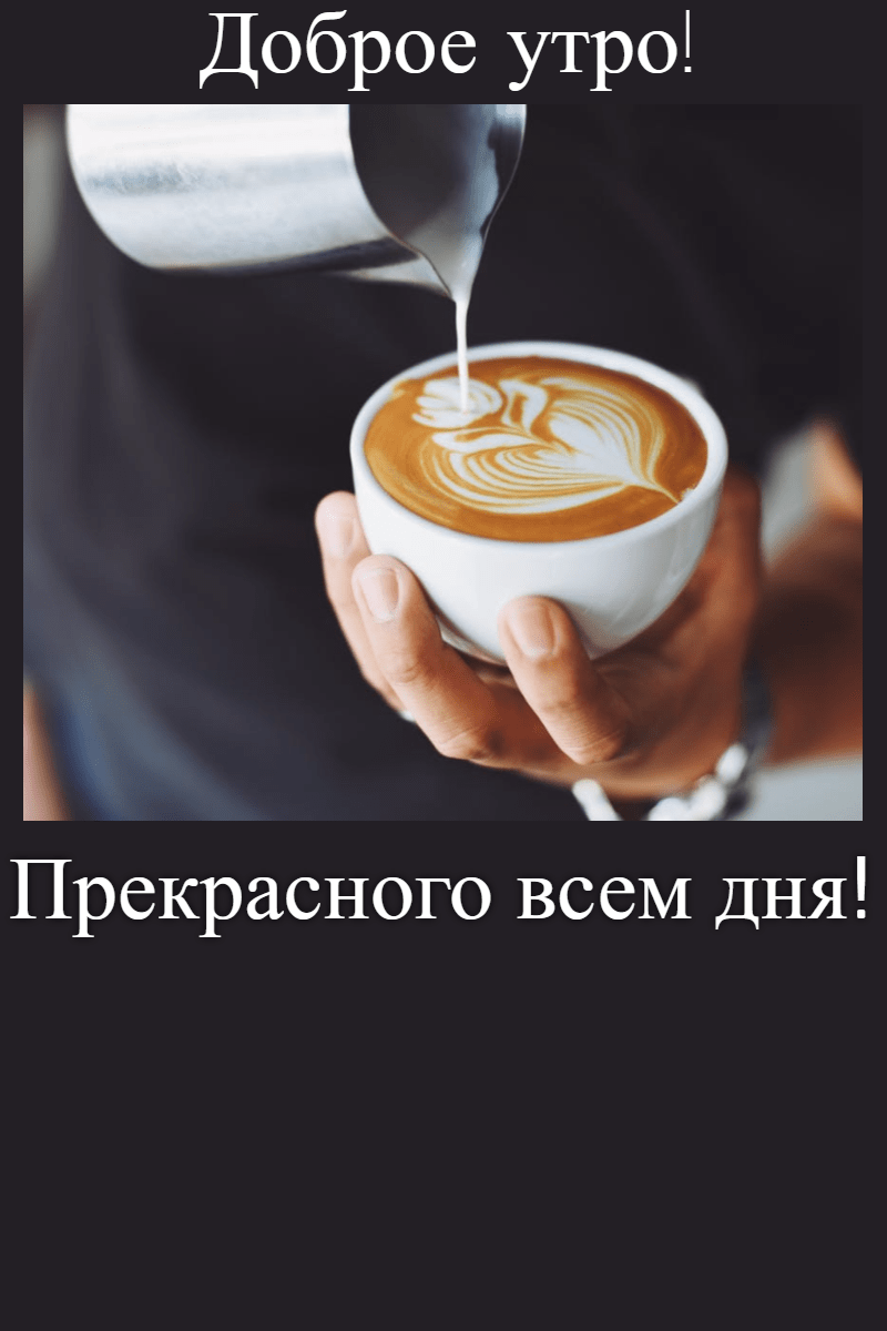 Business,                Shop,                Coffee,                White,                Black,                 Free Image