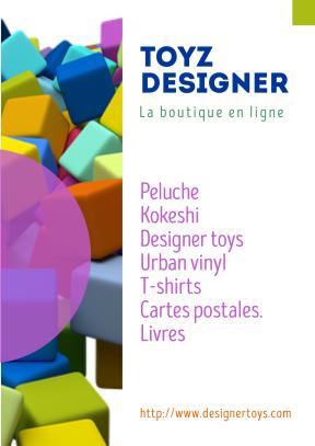 toys_designer