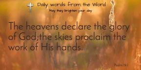 Psalm 19:1-t