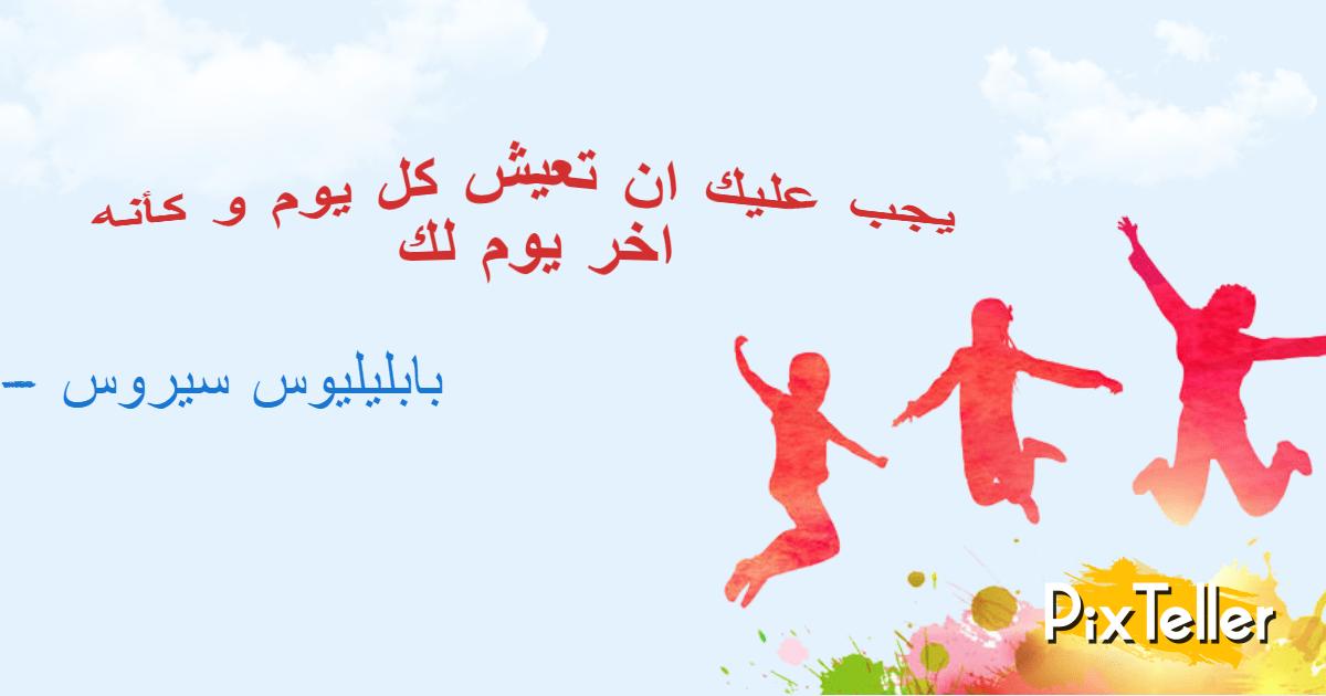 Children,                Internationalchildrenday,                Love,                Toys,                Childrensday,                Anniversary,                White,                 Free Image