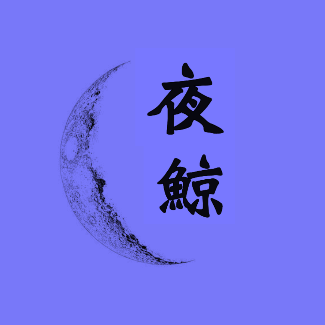 Blue,                 Free Image