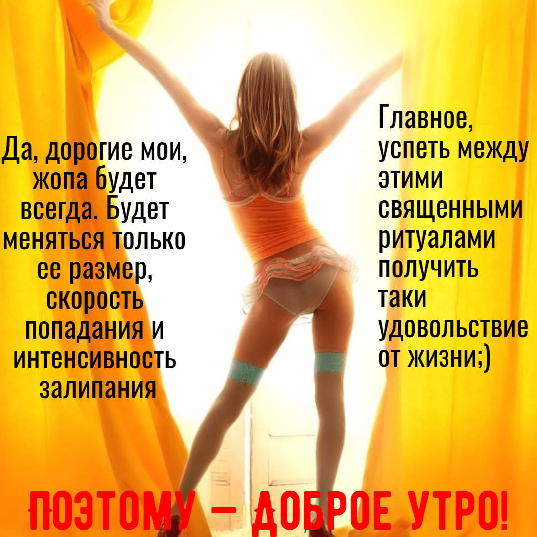 Avatar,                Quote,                Poster,                White,                Yellow,                Red,                 Free Image