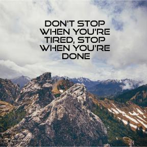 Inspire me mountain quote