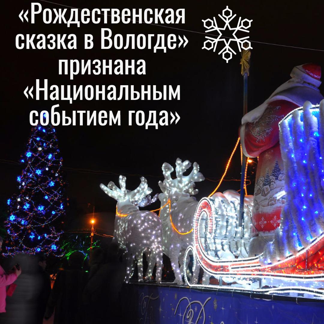 Christmas,                Anniversary,                Holiday,                White,                Black,                 Free Image