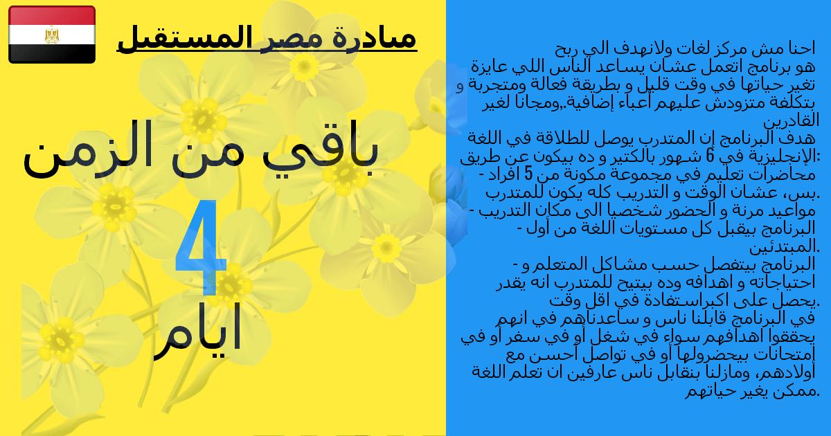 Logo,                Yellow,                Blue,                Aqua,                 Free Image