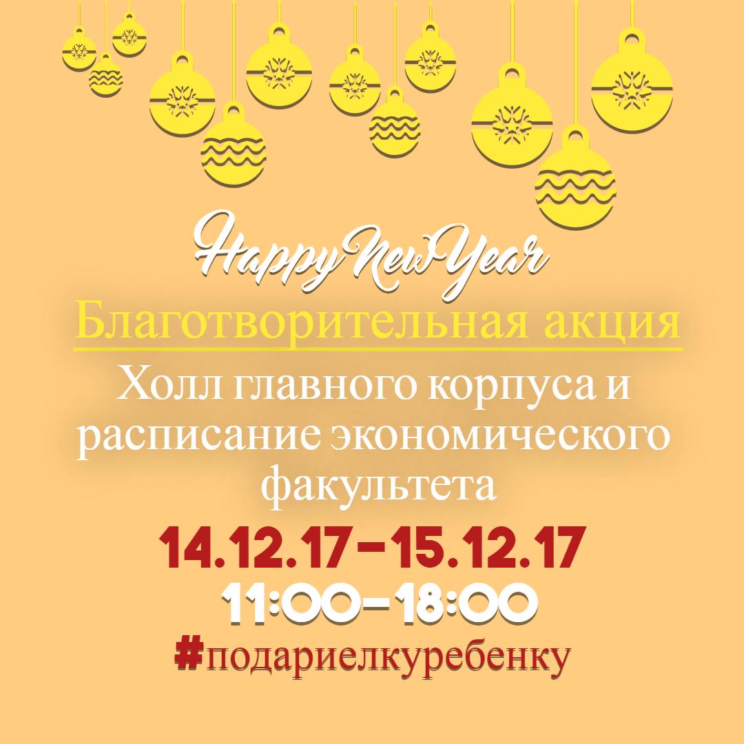 Christmas,                Anniversary,                Holiday,                Happynewyear,                Yellow,                 Free Image