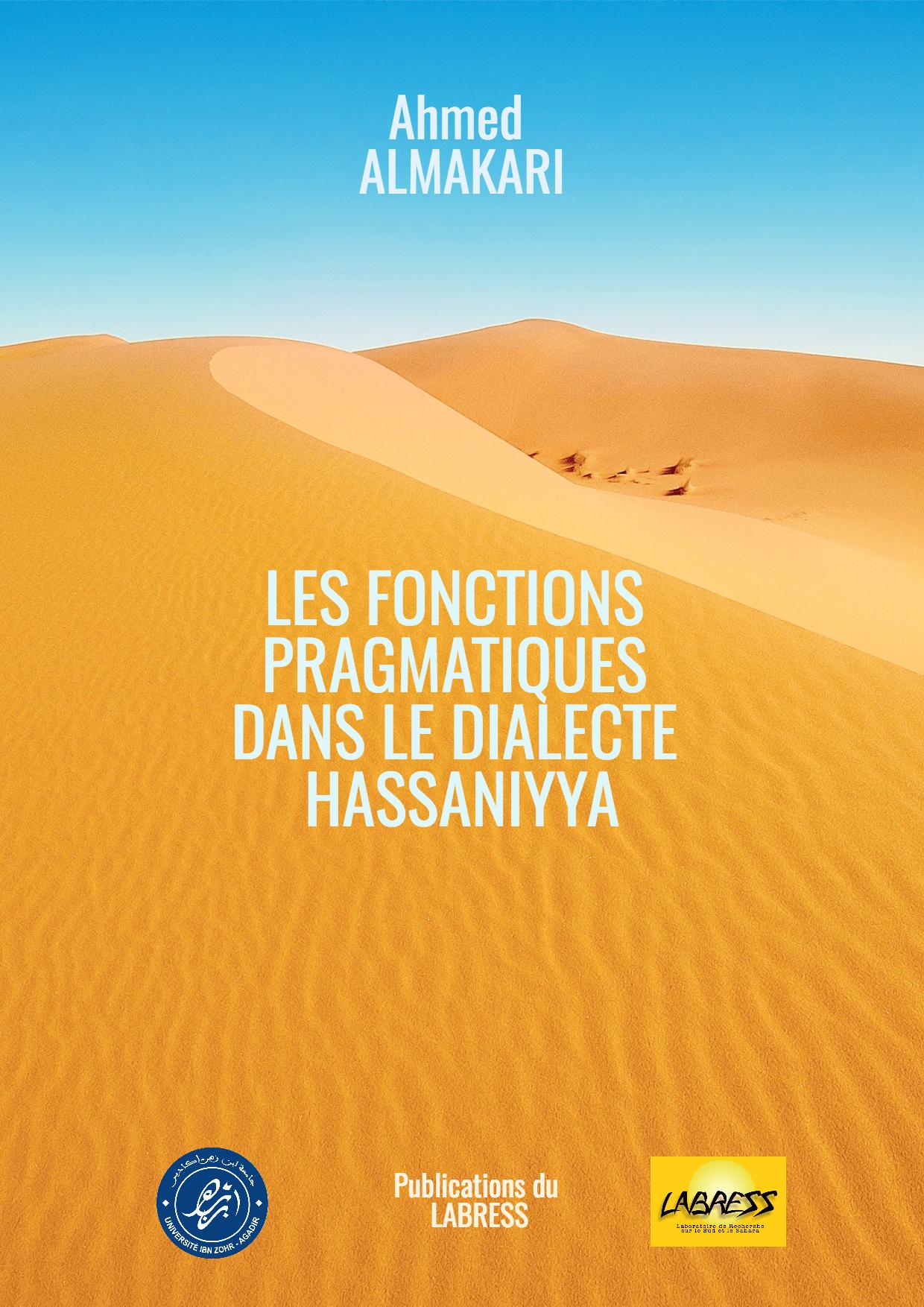 Desert,                Erg,                Sahara,                Text,                Aeolian,                Landform,                Singing,                Sand,                Landscape,                Dune,                Line,                White,                Yellow,                 Free Image