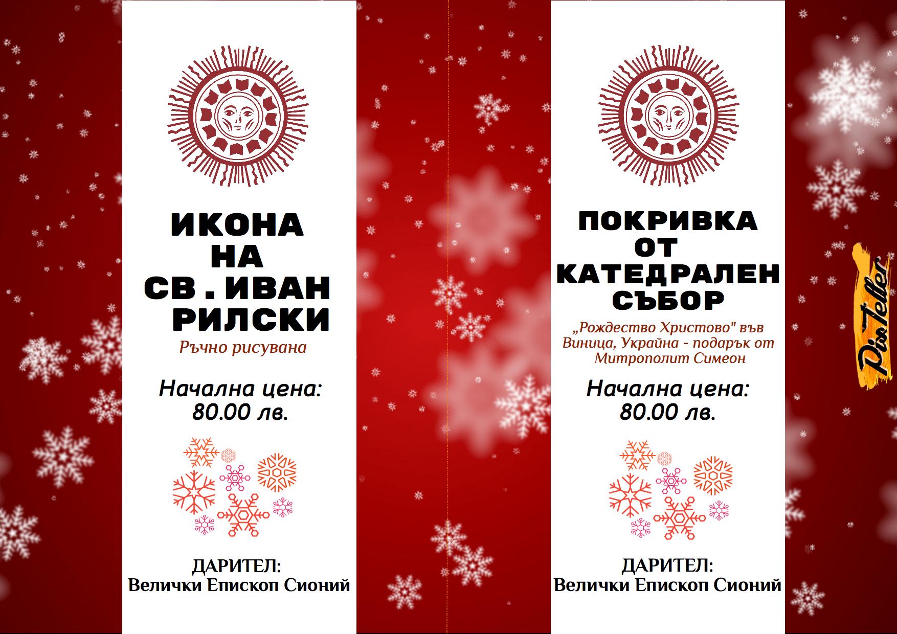 White,                Black,                Red,                 Free Image