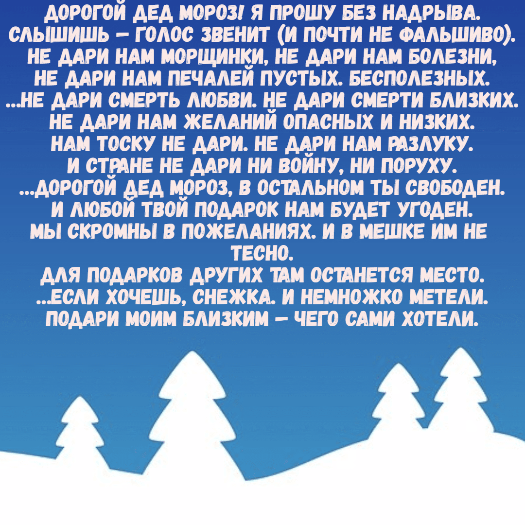 Poster,                Image,                Happynewyear,                Anniversary,                White,                Blue,                Aqua,                 Free Image