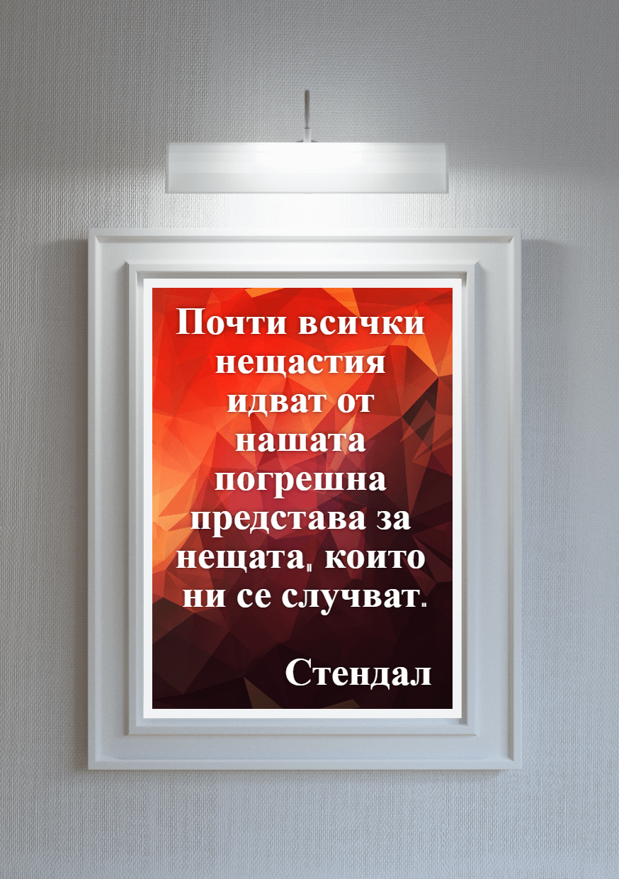 Poster,                Text,                Quote,                Mockup,                Inspiration,                Life,                Photo,                Image,                Frame,                White,                Black,                Red,                 Free Image