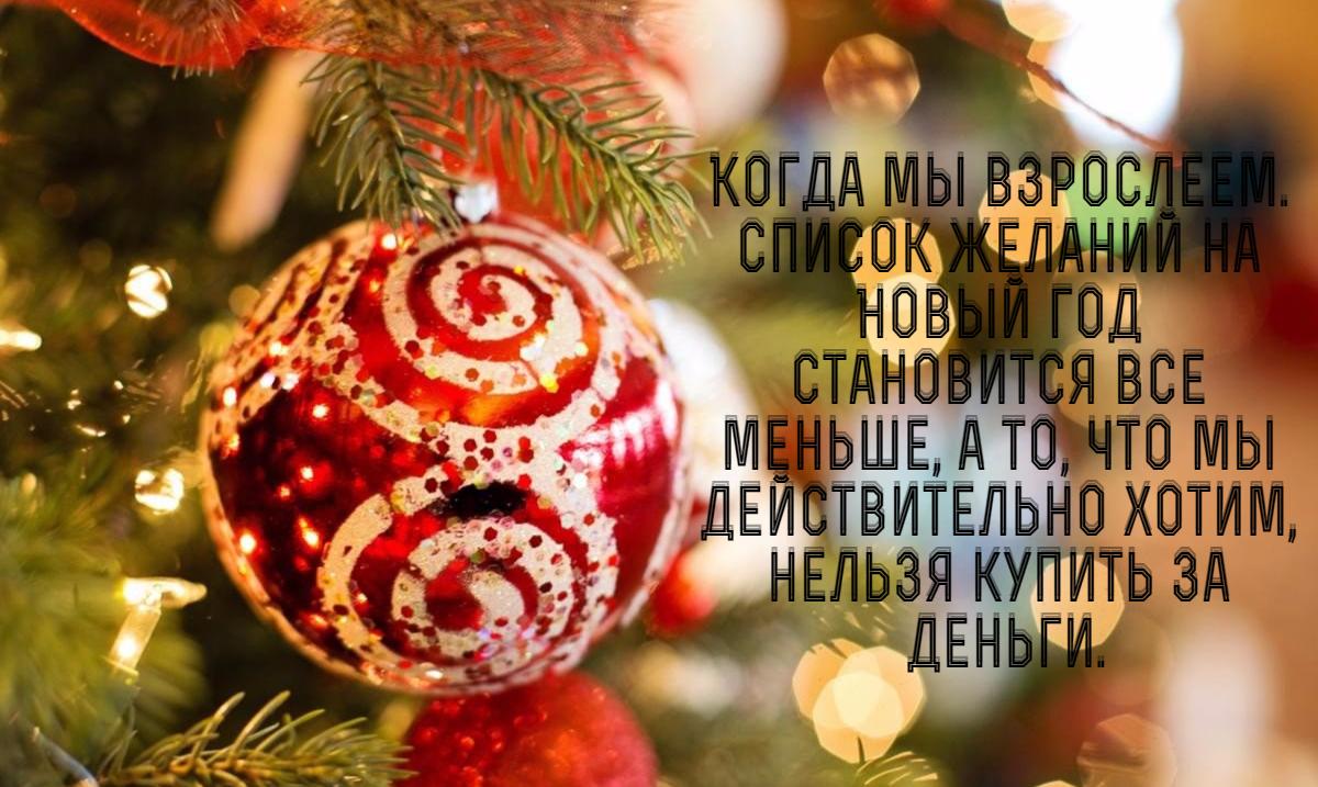 Christmas,                Anniversary,                Holiday,                Happynewyear,                White,                Black,                Yellow,                Red,                 Free Image