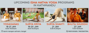 IHY in KTM - Jan 2018 _ fb cover banner