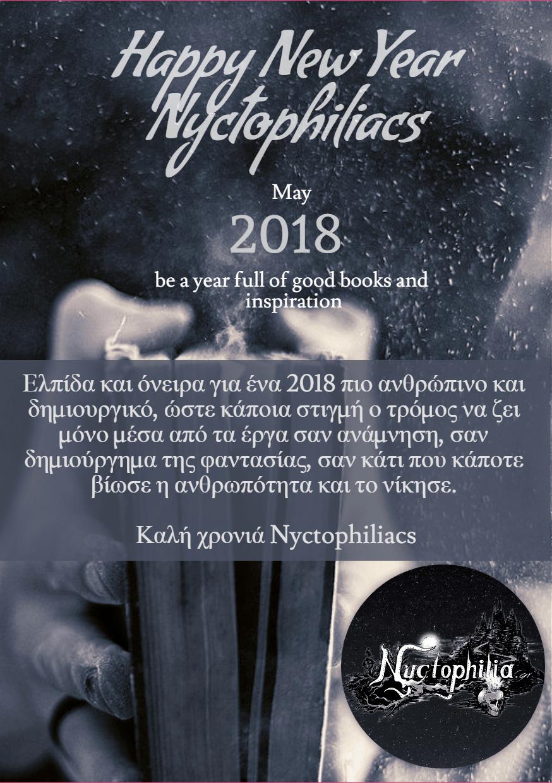 Anniversary,                Happynewyear,                Poster,                White,                Black,                 Free Image