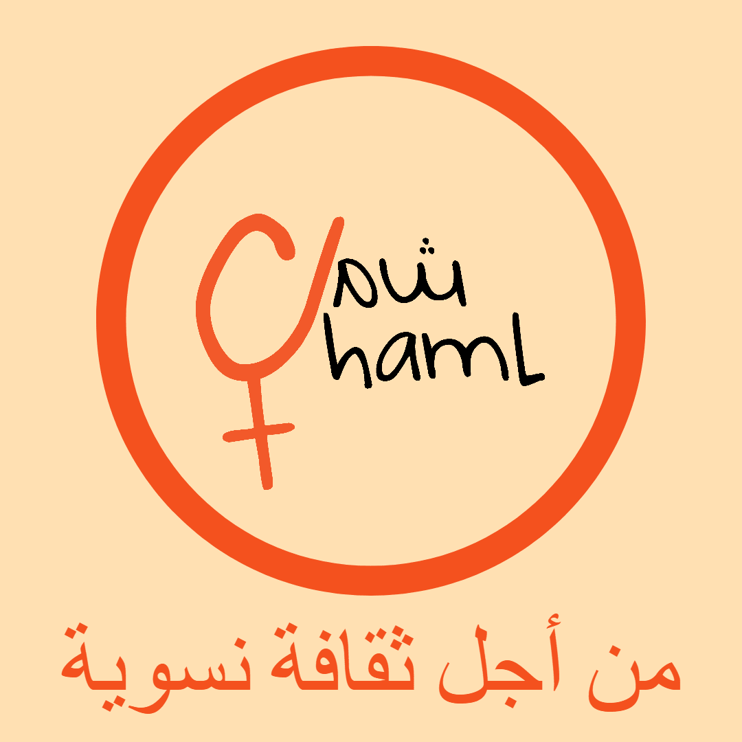 Logo,                White,                Red,                 Free Image