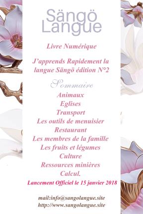 Flower shop #business #flower #flowershop #shop #poster