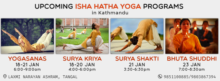 IHY in KTM - Jan 2018 _ fb cover Design  Template