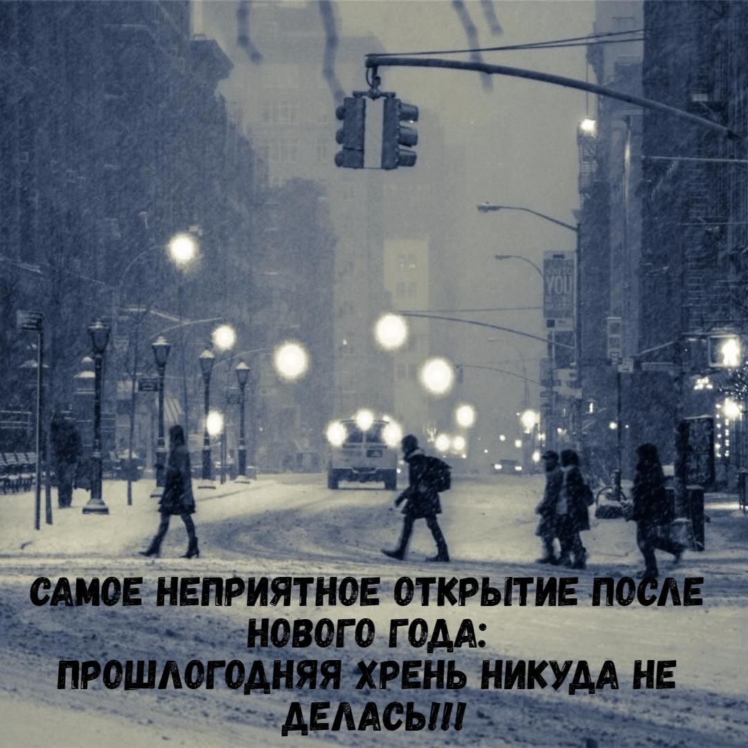 Winter,                Urban,                Area,                Snow,                Street,                Light,                Phenomenon,                Sky,                Freezing,                Pedestrian,                City,                Metropolis,                White,                 Free Image