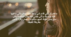 #smile #broken #song #lyrics #true #me #life #quote #text #poster