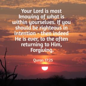 Quran 17:25