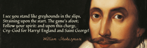 Shakespeare - the games afoot