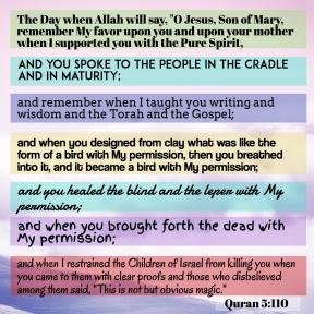 Quran 5:110, Jesus