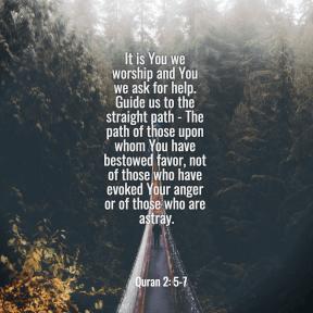Quran 2: 5-7 The road