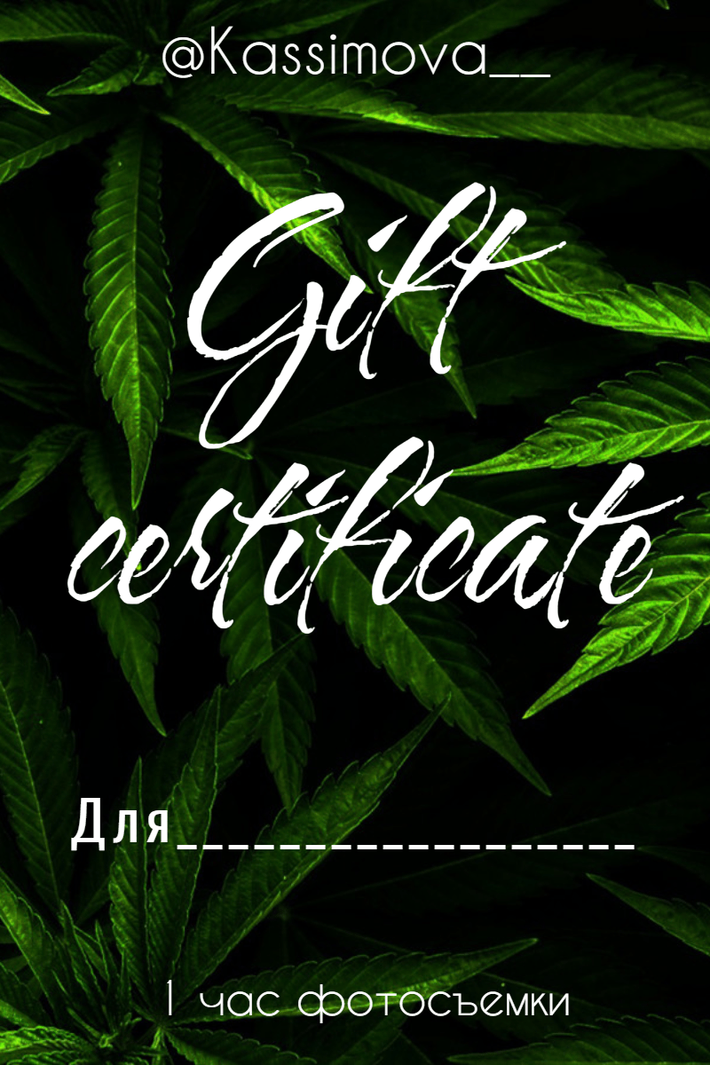 Green,                Plant,                Leaf,                Text,                Flora,                Font,                Cannabis,                Hemp,                Family,                Graphics,                Summer,                Party,                Invitation,                 Free Image