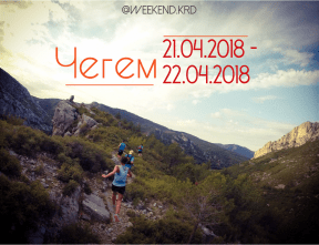 Couverture Sessions Trail Running PASSION COURSE