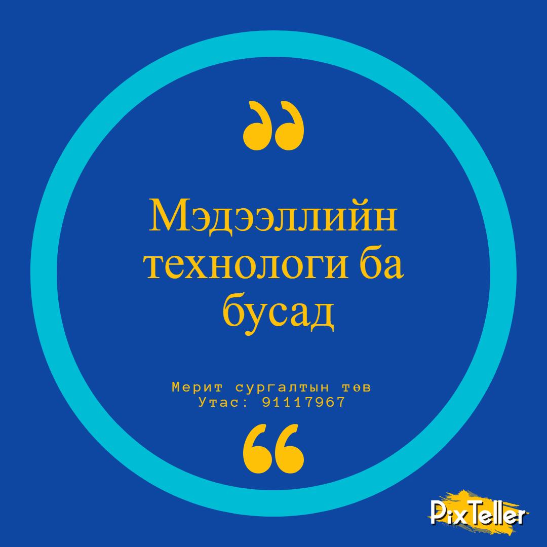 Poster,                Quote,                Simple,                Blue,                Aqua,                 Free Image