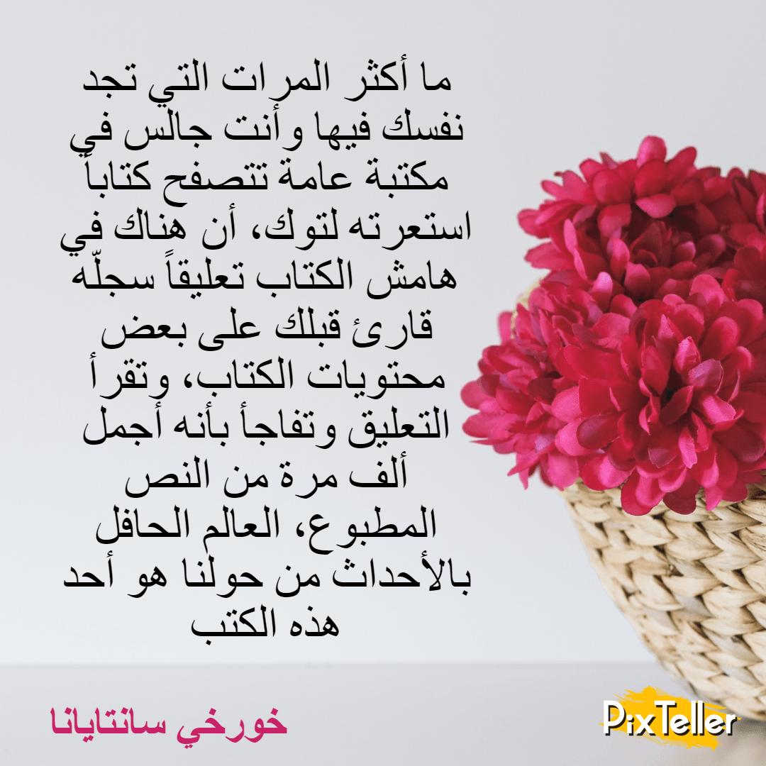 Pink,                Text,                Flower,                Petal,                Font,                Cut,                Flowers,                Love,                Floral,                Design,                Magenta,                Flowering,                Plant,                 Free Image