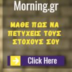 banner pdgr